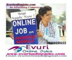 Work At Home Online Data Entry Copy Paste Jobs