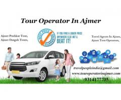 Ajmer To Kullu Manali Tour Package , Ajmer To Himachal Family Tour