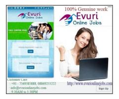 Online Jobs,Part time Jobs,Home Based Jobs for House wives, Retired  persons