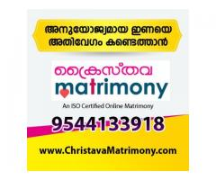Christian Matrimony | The Official Website‎| Christava Matrimony